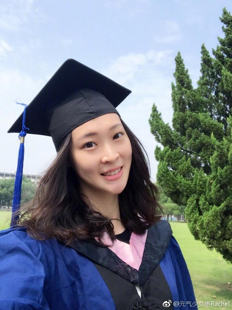 排球美女惠若琪硕士毕业 颜值拔尖腿长过人