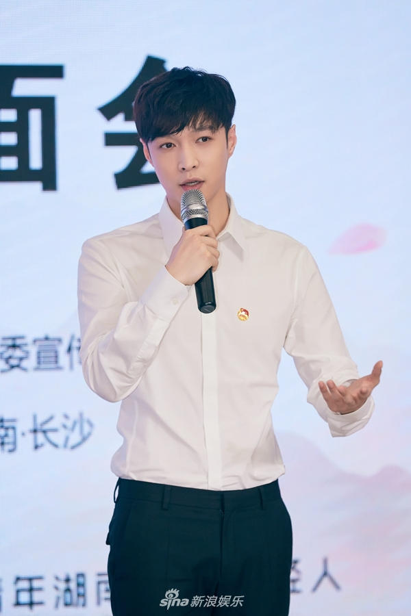 <br/>  张艺兴宣传推广工作获湖南共青团高度认可。<br/>