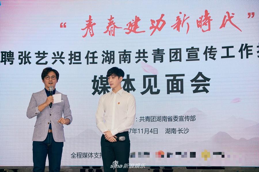 <br/>  张艺兴讲述自己受党员外公影响大。<br/>