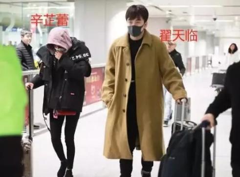 网曝翟天临悄悄探班辛芷蕾 学术
