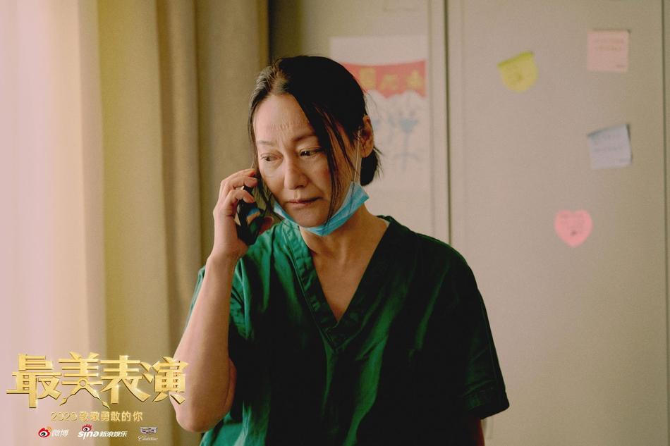 2020最美表演《耳语》剧照 惠英红哭戏感染力展现演技