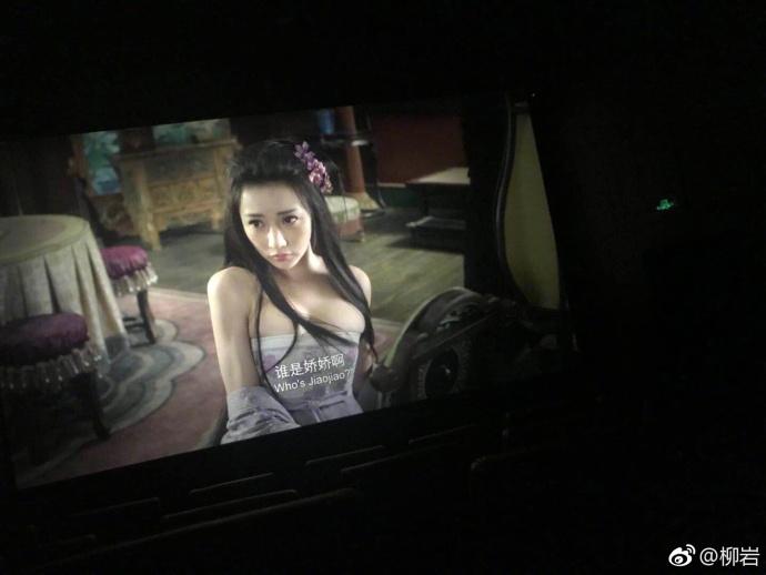 柳岩古装大秀美胸 3D电影《奇门遁甲》上映时间 - 点击图片进入下一页