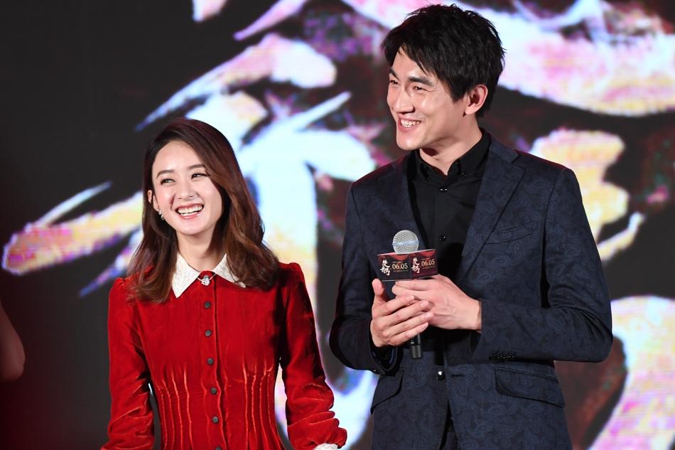 《楚乔传》发布会 赵丽颖林更新互赠礼物图片
