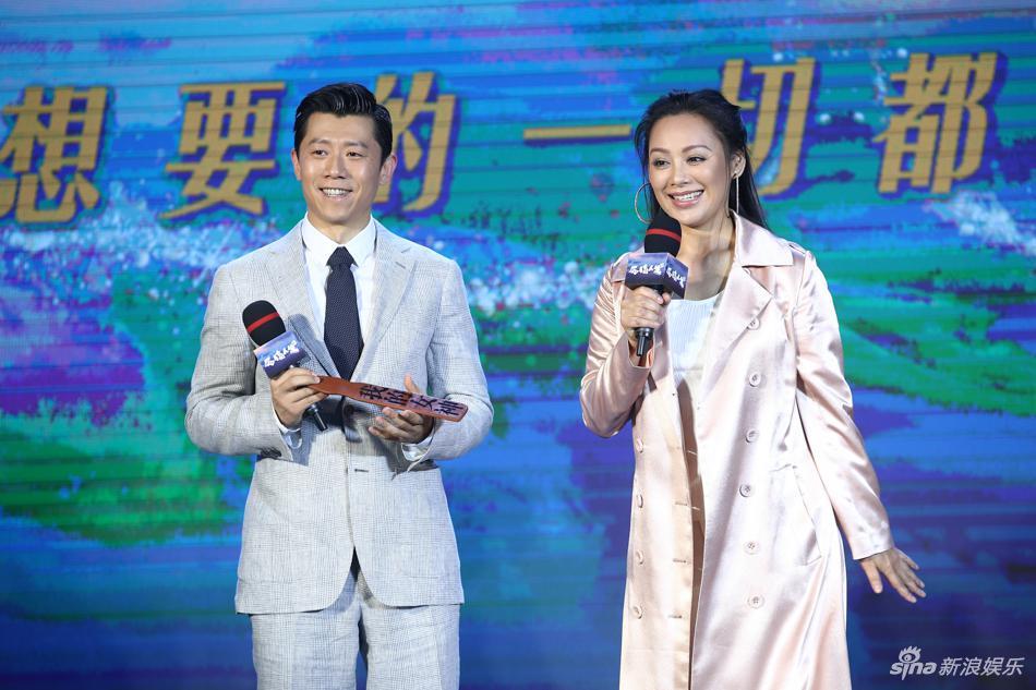 宁静夏雨时隔24年再聚首 电影《反转人生》发布会闫妮宋茜亮相