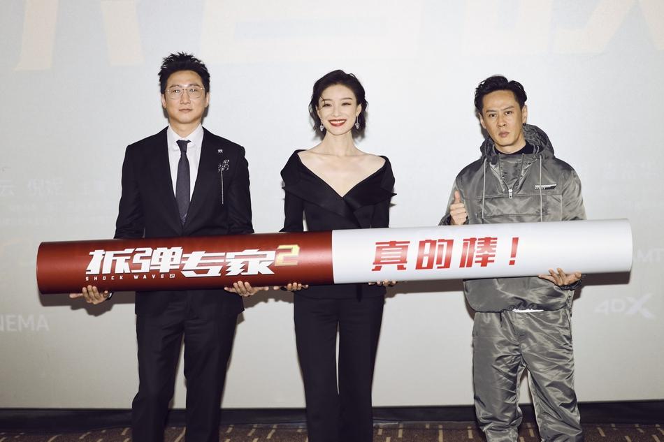 照片:倪神V锁骨杀人惊艳出道《拆弹专家2》首映