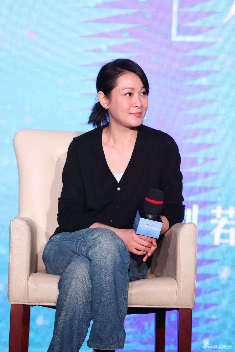 刘若英清新亮相新浪潮论坛 回应退票风波望关注电影