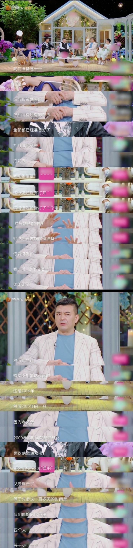 组图:催泪!《妻子5》王新军透露与秦海璐取消婚礼原因