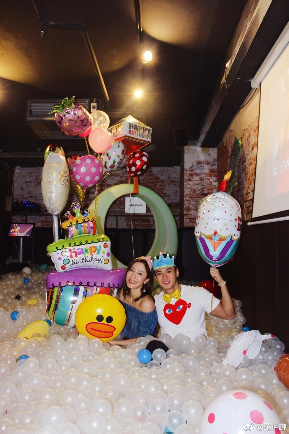 杨怡罗仲谦一起开生日会 这对相差5岁的姐弟恋越来越甜