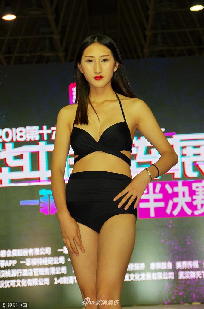 华中超模大赛内衣秀性感养眼