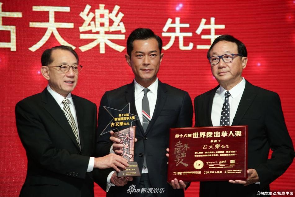 获第16届世界杰出华人奖 古天乐:有能力就帮一下别人