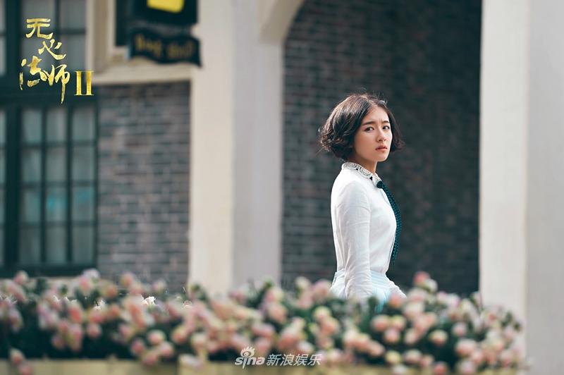 《无心漫画2》韩东君鼠标星目帅气十足陈瑶身着法师血衣绘制剑眉图片
