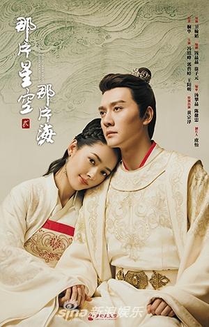 星空那片海2》冯绍峰饰演的吴居蓝沉着稳重顾全大局,转型成为腹