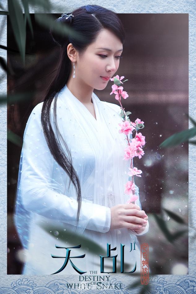 《白蛇传说》曝剧照 杨紫任嘉伦深情凝视粉红满满