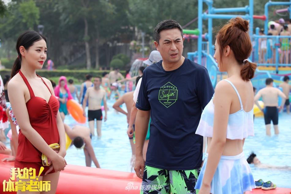 组图:《我的!体育老师》张嘉译王晓晨甜而不腻欢喜多