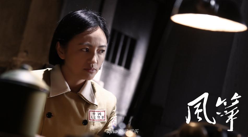 热播电视连续剧《风筝》51集全送审版下载