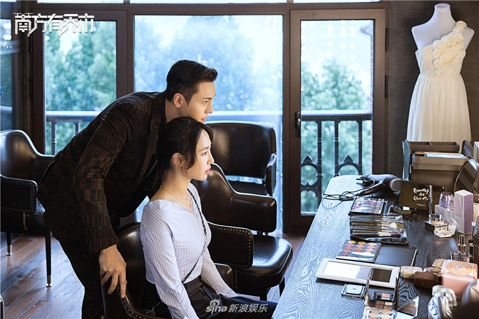 《南方有乔木》定档 陈伟霆白百何开启爱情角逐