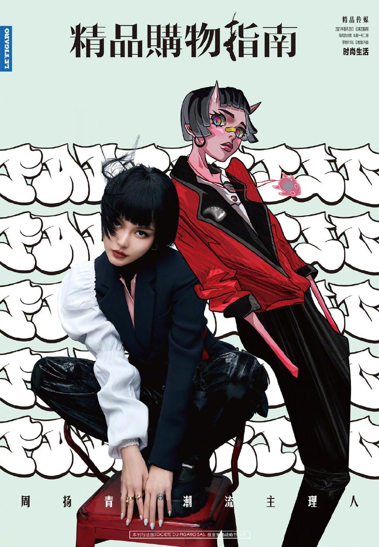 朱阳清最新时尚大片曝光短发造型和时尚时尚
