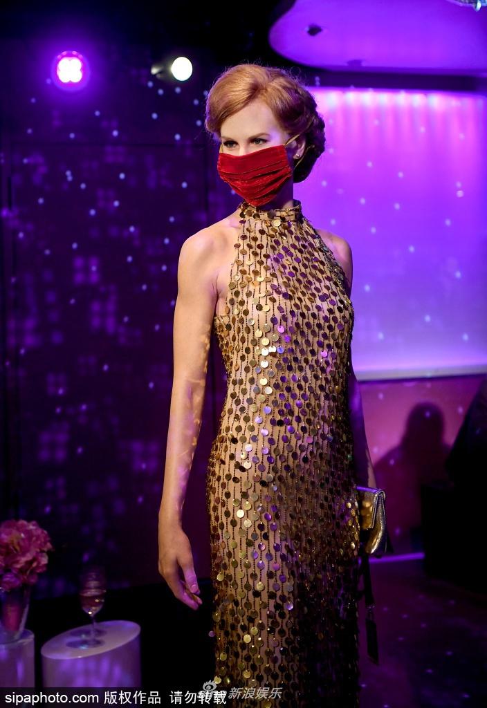 组图:德国杜莎夫人蜡像馆妮可·基德曼蜡像佩戴口罩