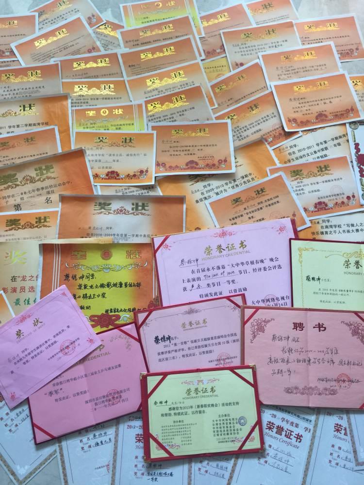 """《天天向上》蔡徐坤展示了""""学霸""""一面,公开了自己家里保存的""""奖状墙""""图片"""