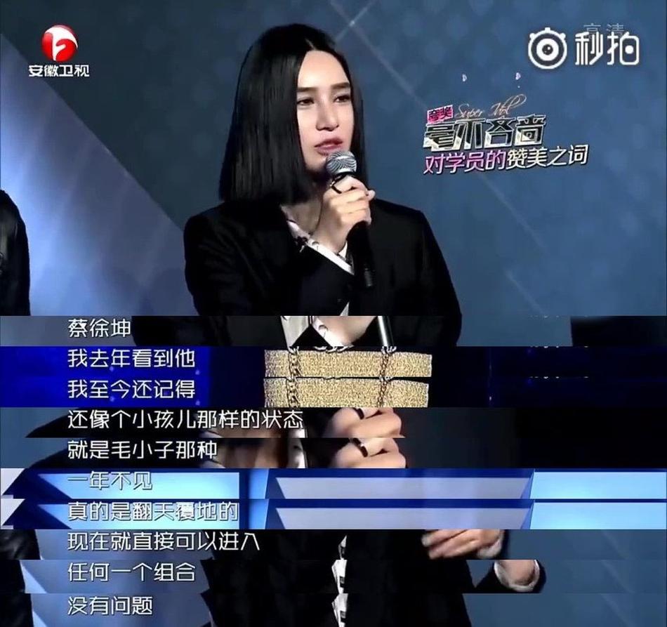 新浪娱乐讯 今日,尚雯婕微博发文为蔡徐坤庆生,两人因某选秀节目