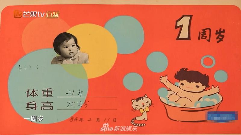 黄圣依童年照 娱乐八卦 图1