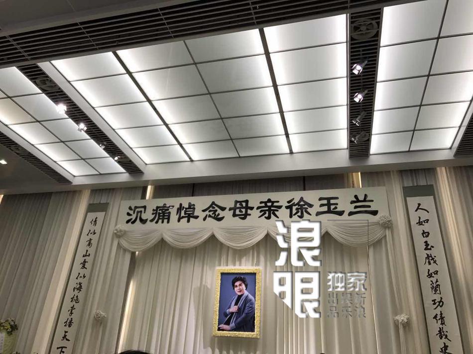 越剧艺术家徐玉兰追思会上海举行 上万戏迷前往缅怀