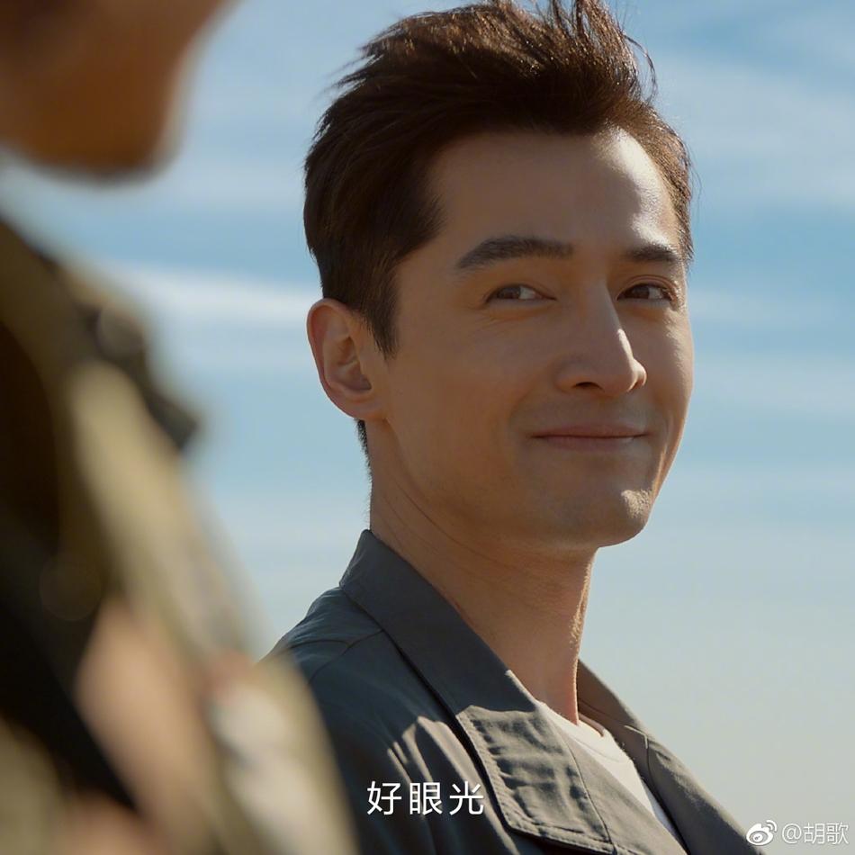 男神笑起来也很帅 林更新逗比鹿晗可爱陈晓太撩