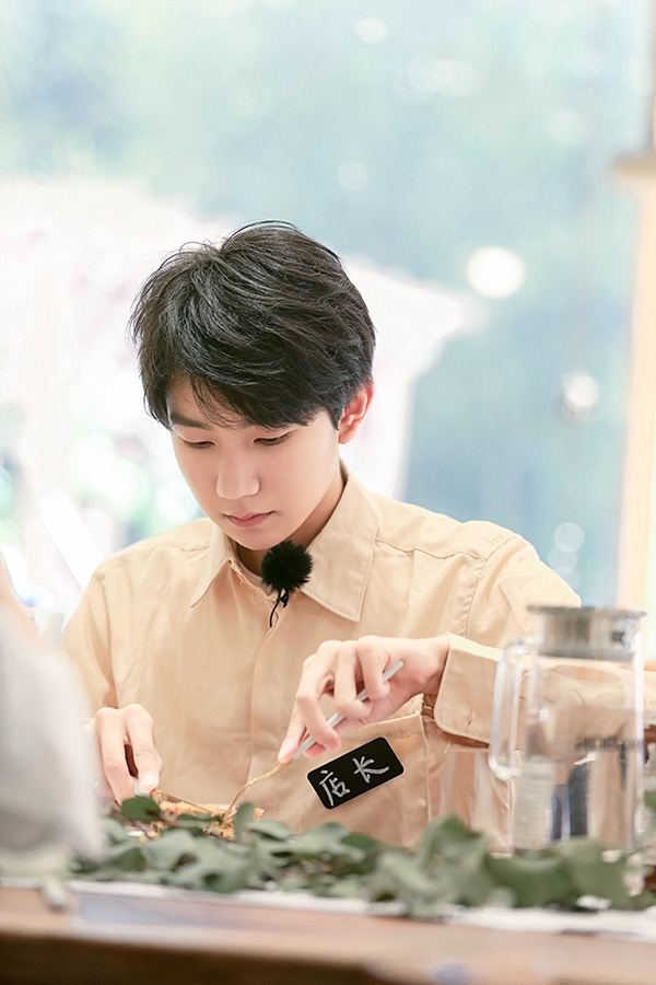 《青旅》王源升级成店长 暖