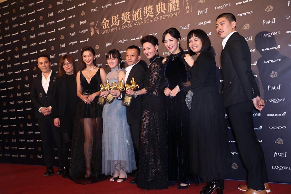 第54届台湾电影金马奖