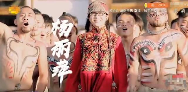 杨丽萍的化妆视频。视频中,6