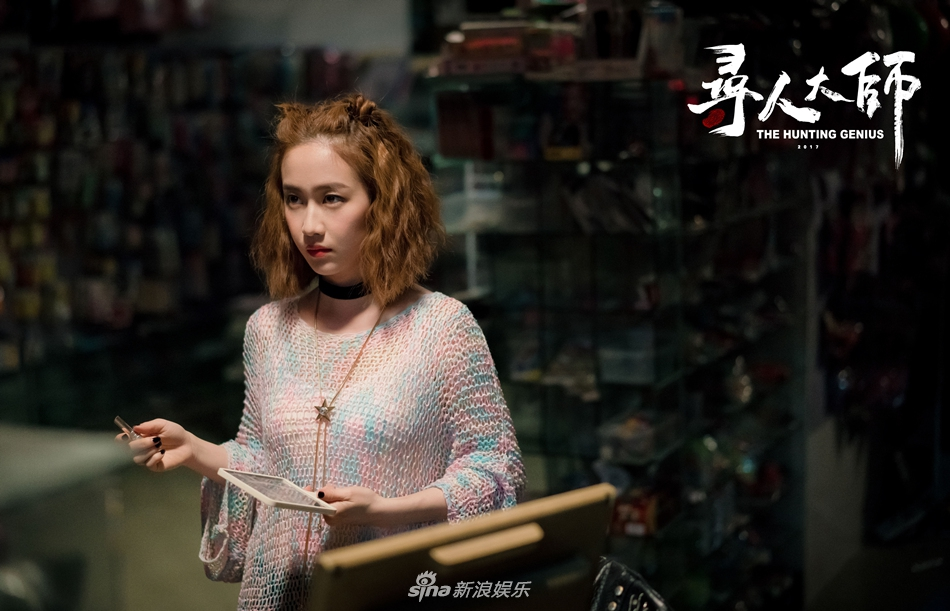 组图 寻人大师 刘美含压轴出场 挑战演精神分裂患者