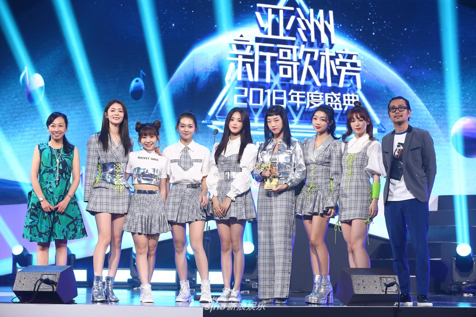亚洲新歌榜乐华七子唱跳帅气 张杰周笔畅分摘最佳男女歌手