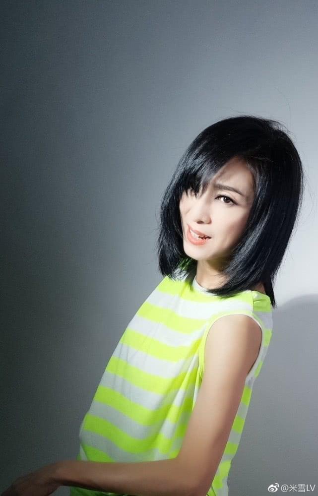 猜你喜欢 3 / 9 新浪娱乐讯 近日,米雪在微博分享了新发型的美照,并图片