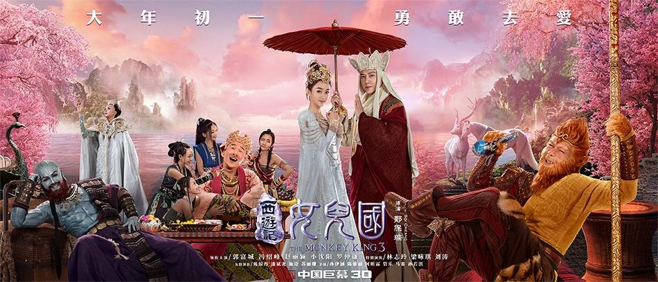 在《西游记女儿国》中,赵丽颖扮演女儿国国王。