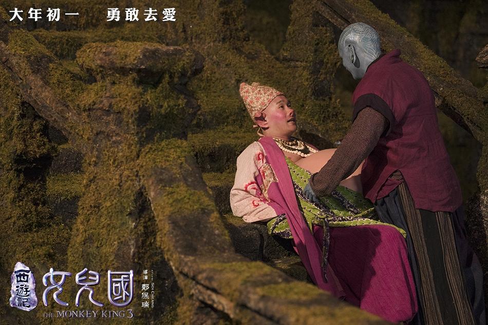 """《西游记女儿国》新春报喜 发布""""好孕来""""海报"""