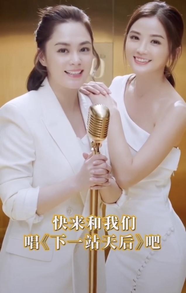 照片:阿娇和阿莎在同一个画框里庆祝出道20周年 穿着白
