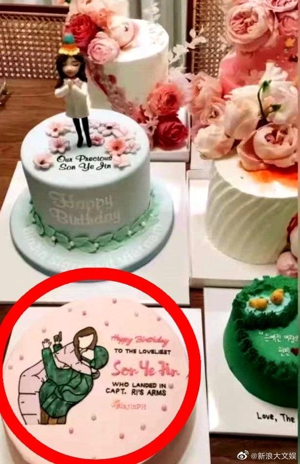 组图:孙艺珍晒生日时收到的粉丝礼物 蛋糕图案是《爱迫》经典镜头