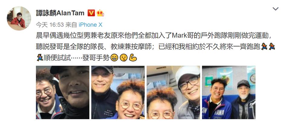 /news/shishangzhuanqu/3799.html