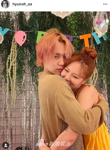 组图:泫雅和男友金晓钟一起庆28岁生日 两人紧紧相拥超恩爱!