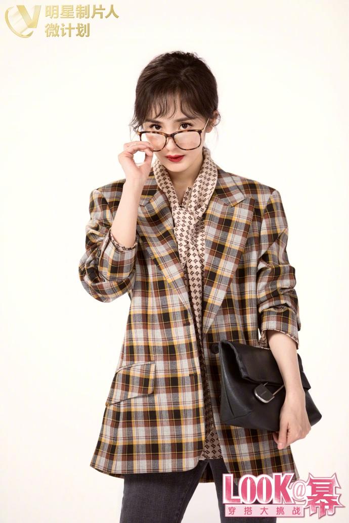明星制片人杨幂解锁复古格纹look 搭配豹纹框眼镜时髦度爆表