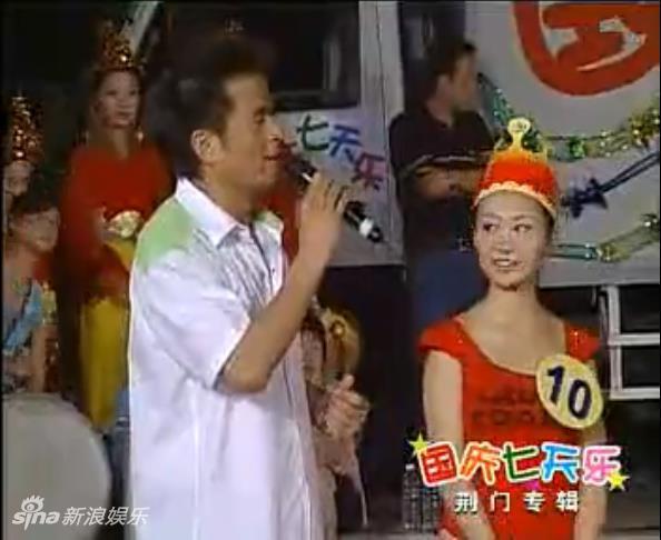 组图:陈昱霖大学青涩旧照曝光 曾和毕福剑同台也参加过《快女》