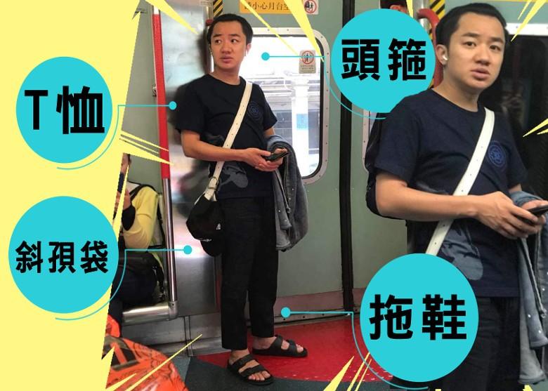 王祖蓝现身香港地铁被偶遇 打扮低调无遮掩被赞接地气