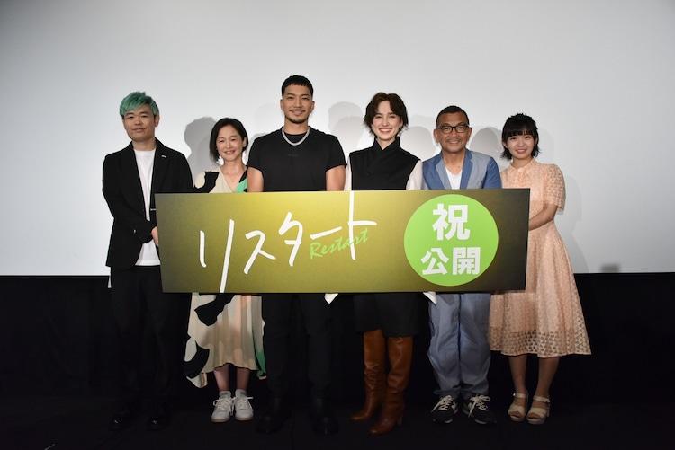 组图:电影《RESTART》上映纪念活动 主创人员齐登场