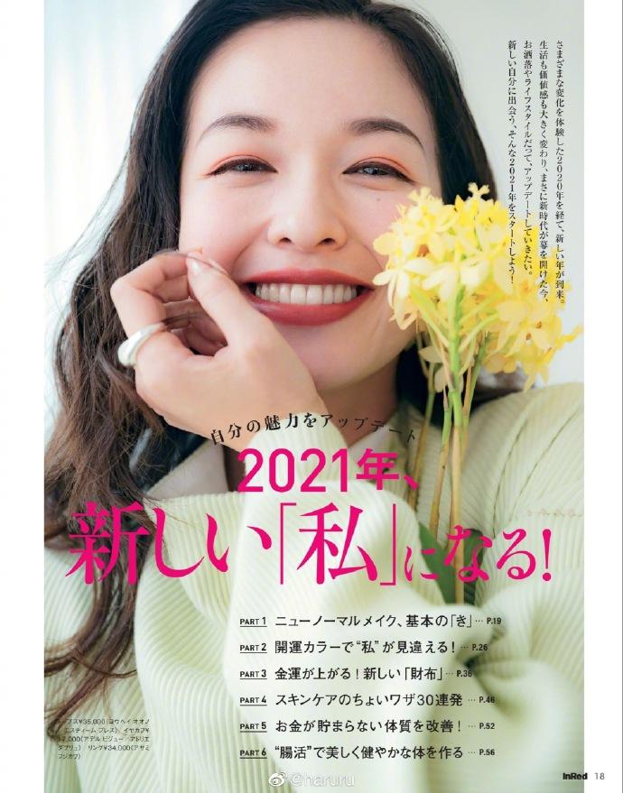 /news/shishangzhuanqu/3846.html