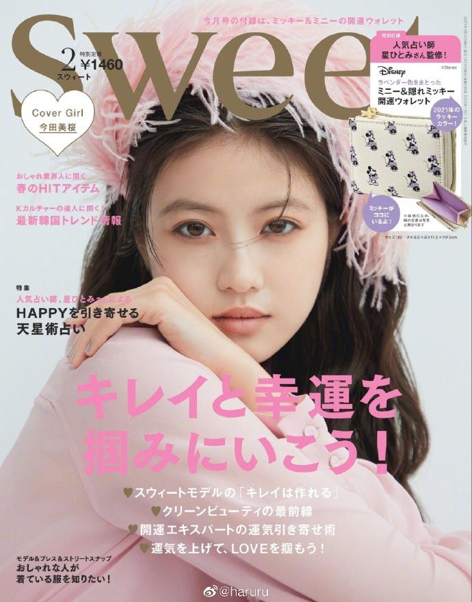 这款全美樱花在杂志封面上以多种颜色展现甜美的风格