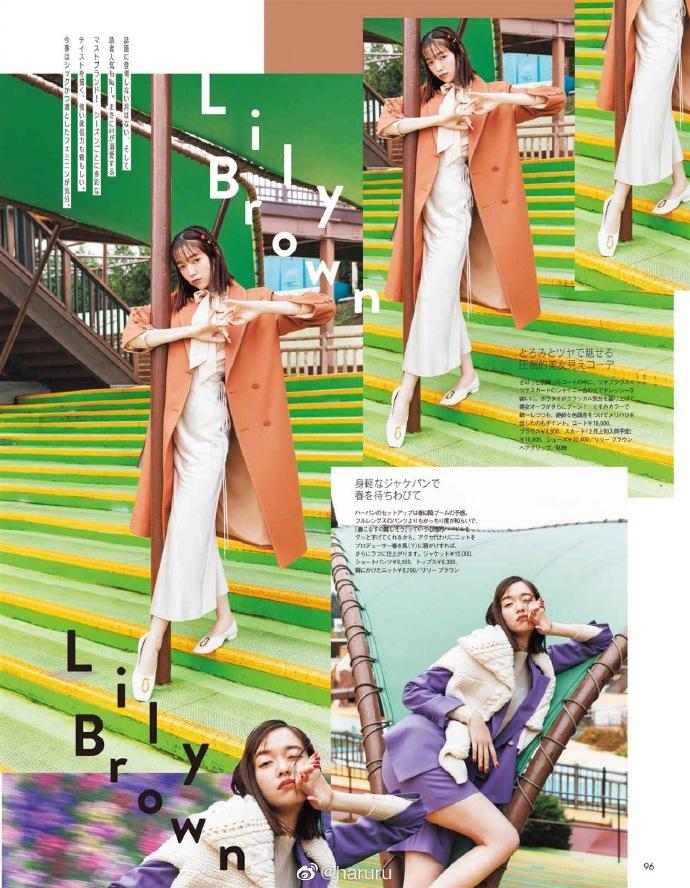 组图:佐藤栞里登上杂志内页 时尚品牌穿搭展现多样风格