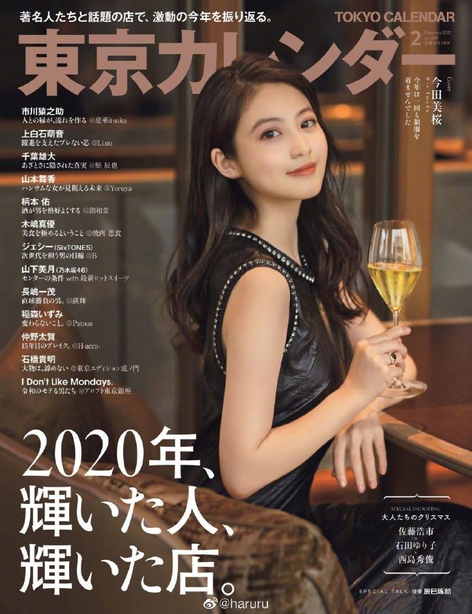 /news/shishangzhuanqu/3847.html