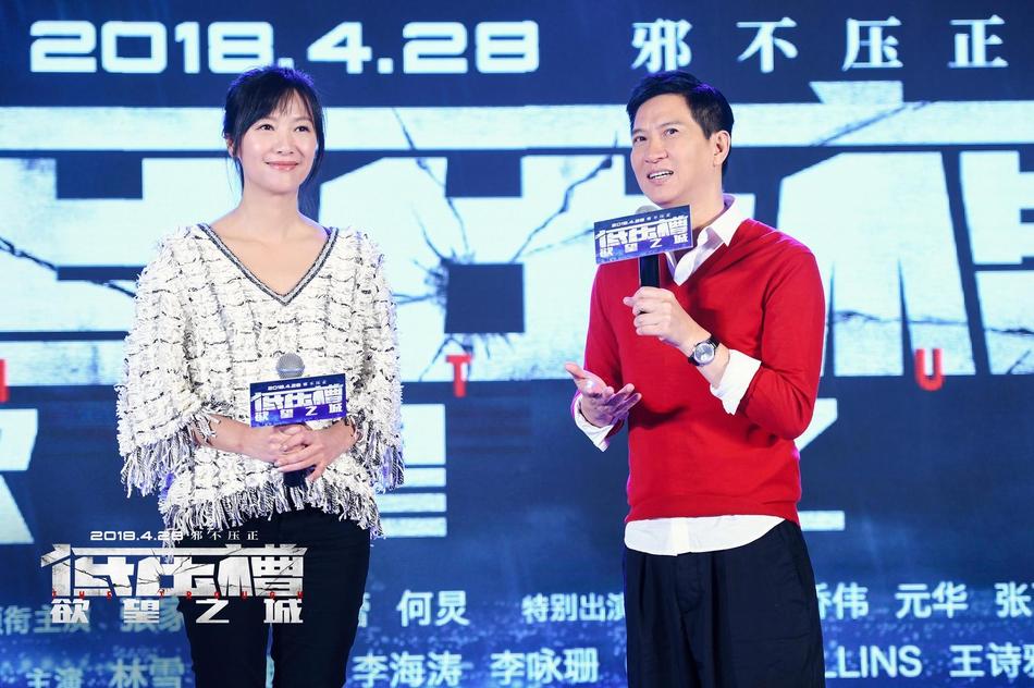 赌博平台线上注册:徐静蕾获张家辉邀请演反派_自嘲女流氓本色
