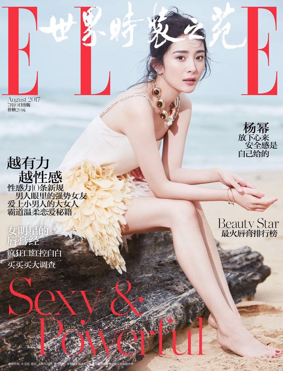 娱乐讯 近日,杨幂为某时尚杂志拍摄的双封面夏日大片曝光,镜头前