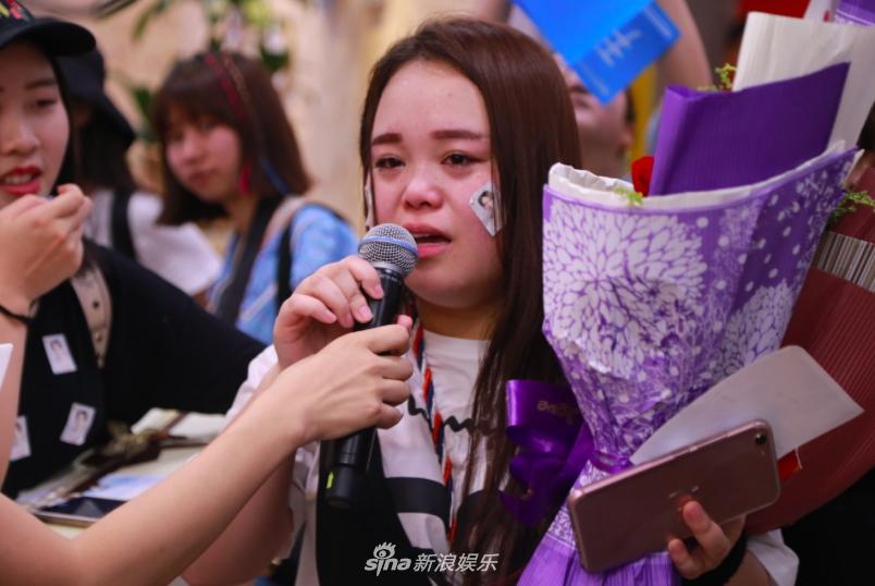 魏巡粉丝激动落泪图片